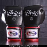 Fairtex BGV1 Muay Thai Gloves (Black/White/Red)